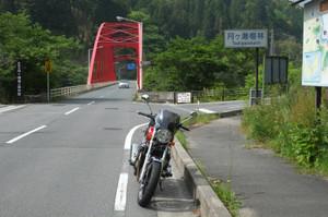 Dscf0389