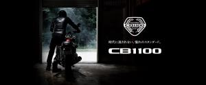 Cb1100finaledishon-1